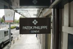 Patek-Philippe-01