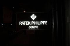 Patek-Philippe-02